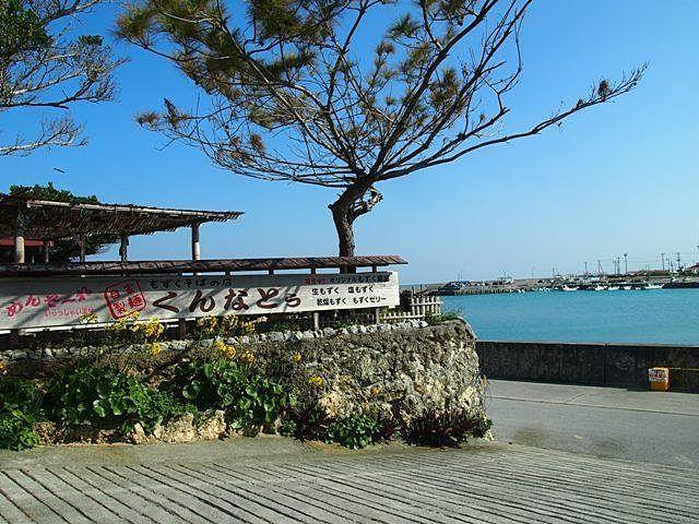 青い海を目の前にしながら食べる、もずくそばの店『沖縄くんなとぅ』