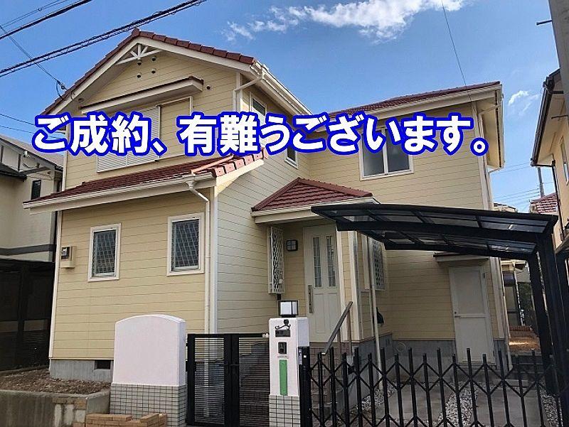 ご成約となった神戸市西区井吹台東町6丁目 定期借地権付 一戸建