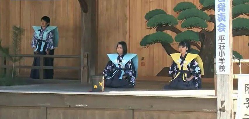 地元の平荘小学校の6年生が演じている狂言の風景