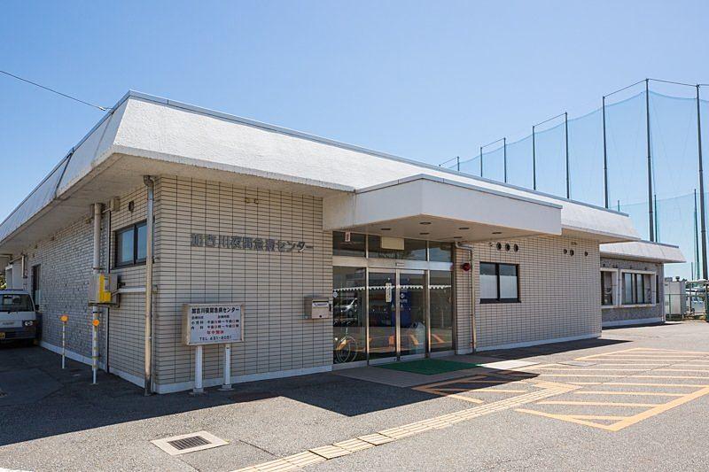 加古川市米田町船頭にある、加古川夜間急病センター