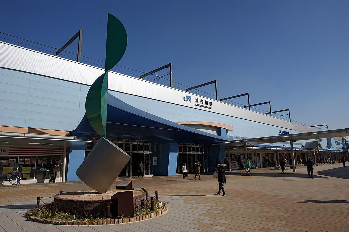 加古川市にある「加古川中央市民病院」は、JR山陽本線加古川駅から徒歩12分