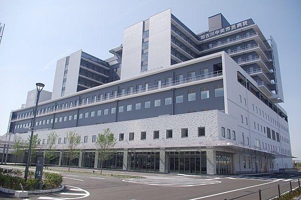 加古川市の小児科がある救急病院「加古川中央市民病院」の紹介です