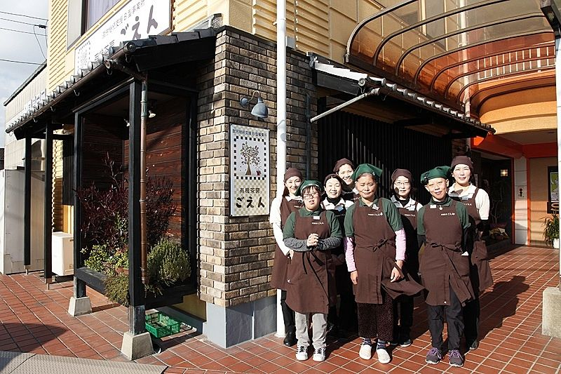 加古川市加古川町美乃利706-1 森本ビル1階の有機茶房『ごえん』さん