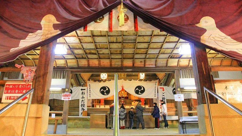 加古川市の宗佐厄神 八幡神社の厄除大祭