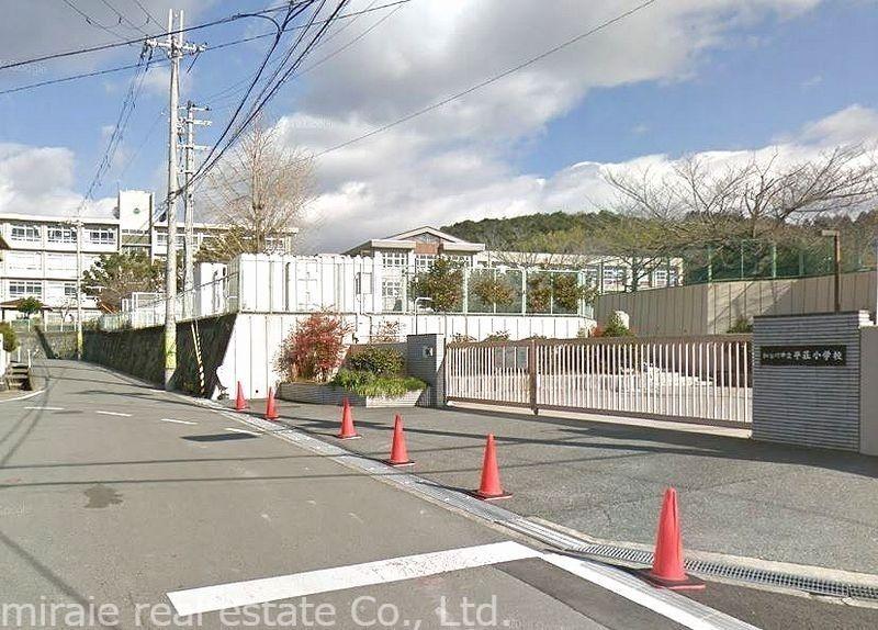加古川市立 平荘小学校です