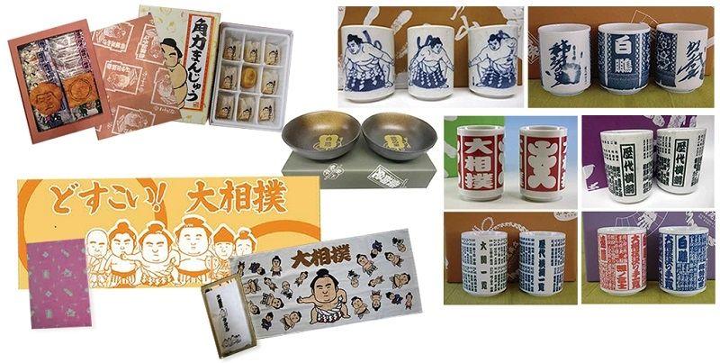 二〇一九年春巡業 大相撲加古川場所 相撲土産サンプルです