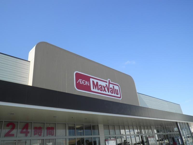 マックスバリュ西日本は、24時間営業を全て取りやめます