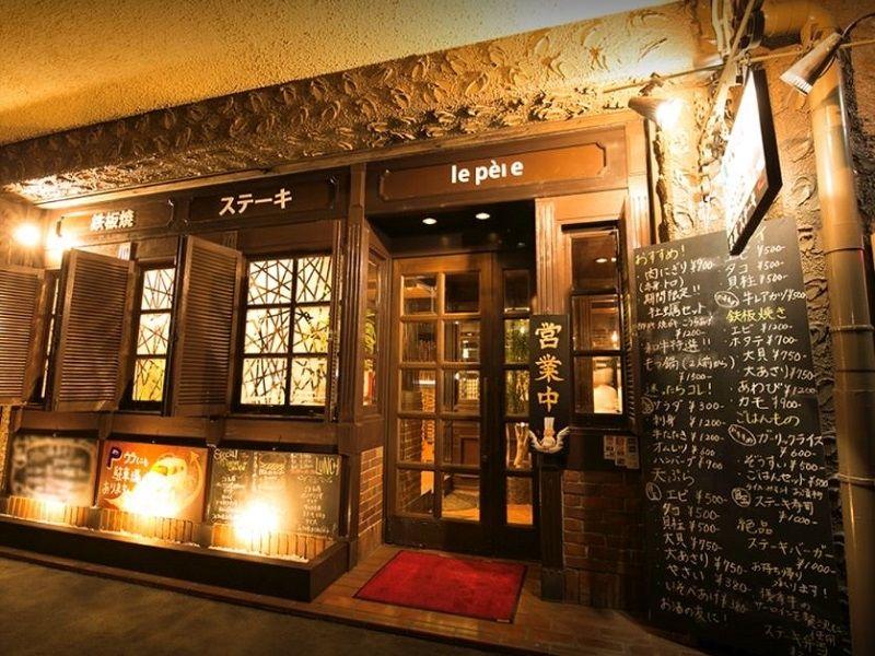 鉄板焼 ステーキ ルペール 加古川市野口町野口にある、A4、A5ランクの熊本県産プレミアム牛「和王」を美味しく楽しむお店です!