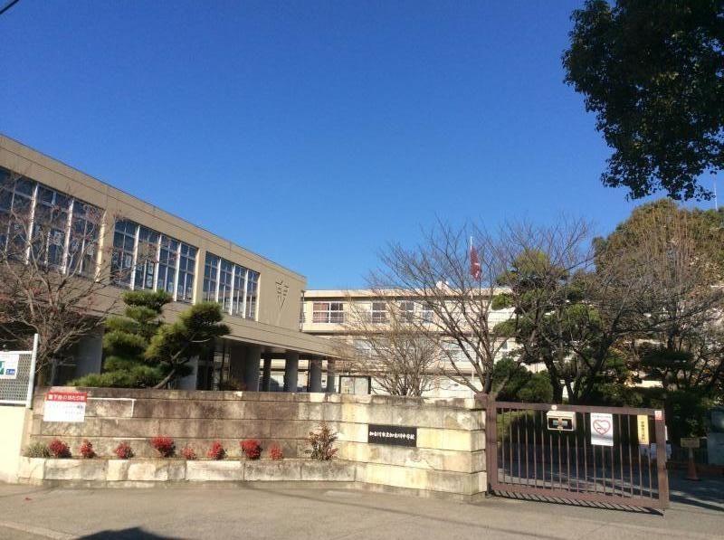加古川市立 加古川中学校