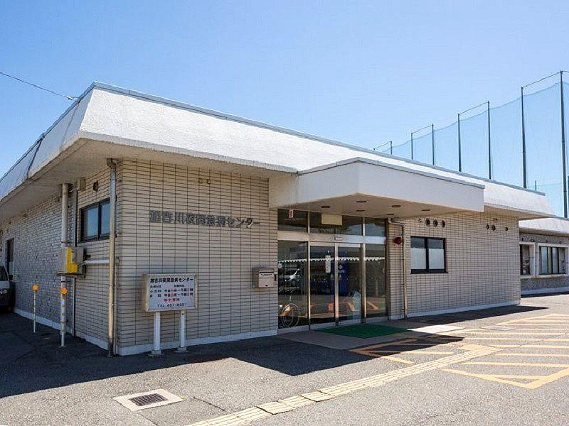 加古川夜間急病センターの外観です