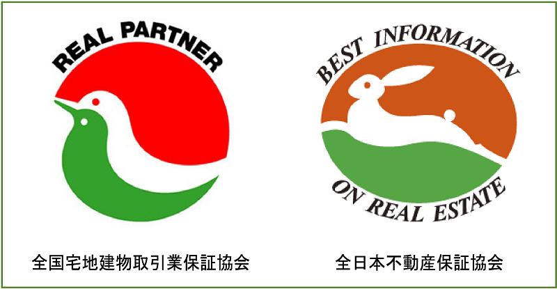 全国宅地建物取引業保証協会と全日本不動産保証協会のシンボルマーク