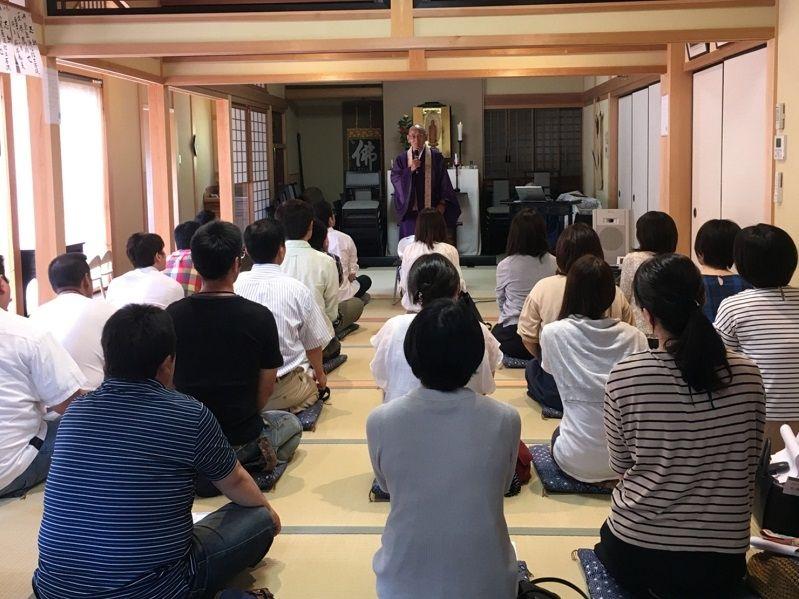 長楽寺 縁結びの会の風景です