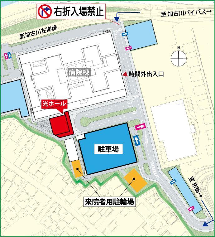 加古川中央市民病院 光(きらり)ホールと駐車場