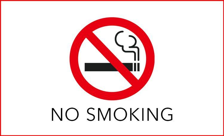 「敷地内禁煙」となる公共施設です