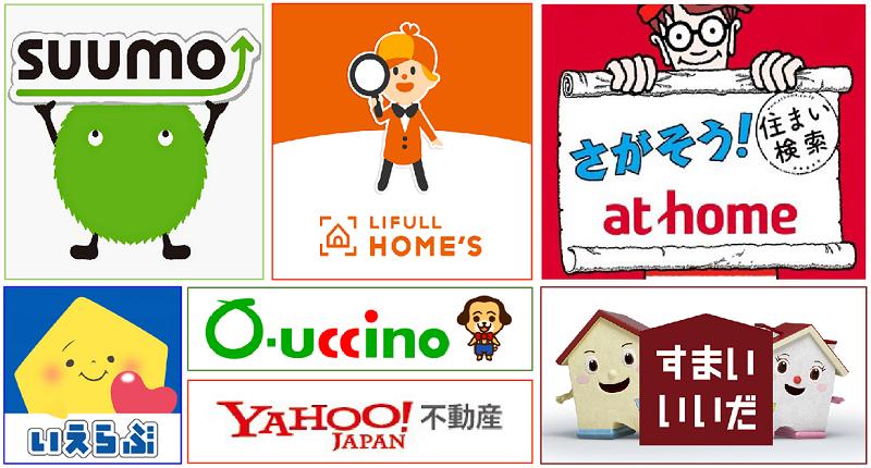 SUUMO、HOME'S、at home などで、あなたが見つけた新築一戸建ての仲介手数料が最大で無料になります!