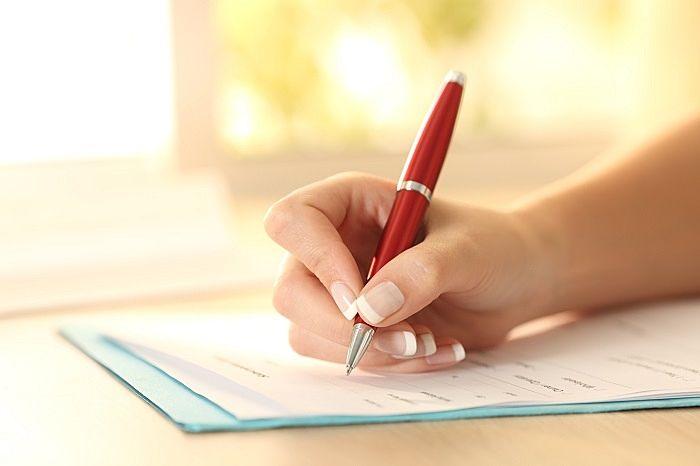 買付証明書は、売買の申込み、または承諾の『確定的な意思表示とは認められない』とされています。