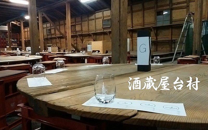 岡田本家「酒蔵屋台村2019」毎年恒例の夏休み最後の夏まつり!