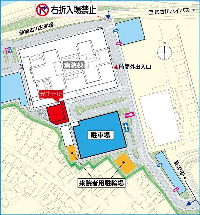 加古川中央市民病院 光(きらり)ホールと当日の駐車場