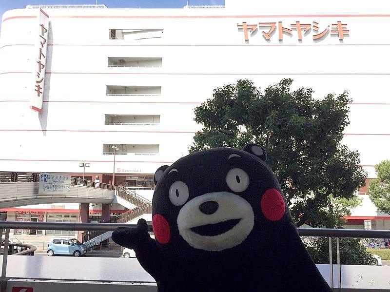 「くまモン」が加古川ヤマトヤシキにやってきます!