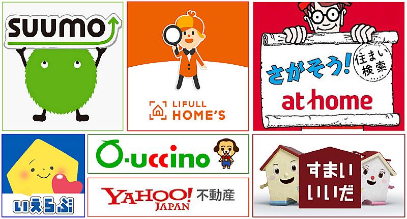 仲介手数料・無料・0円・ゼロ・サービスをご利用いただくためには!