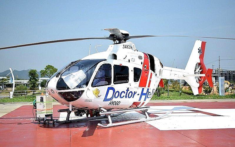 兵庫県立加古川医療センターのドクターヘリ