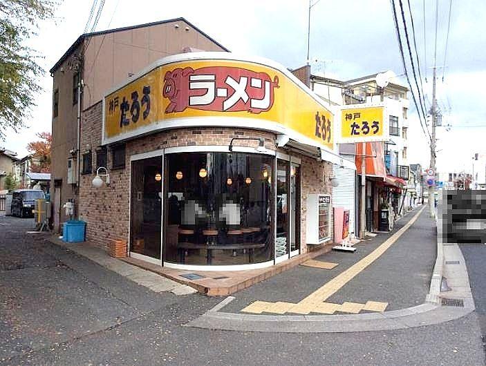 私の定番「ラーメンたろう加古川店」の「並らぁめん」と「ミニ焼豚丼」のセット+「ギョーザ」890円(税込)