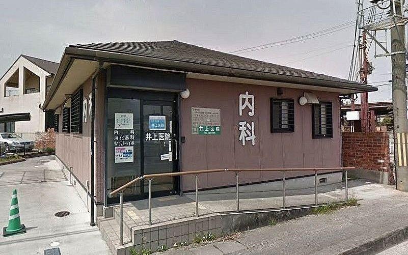 井上医院 加古川市西神吉町岸