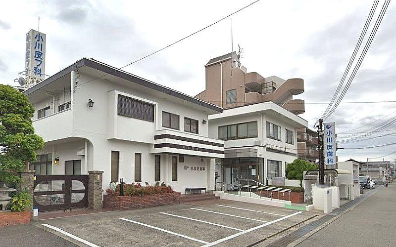 小川皮膚科医院 加古川市平岡町新在家
