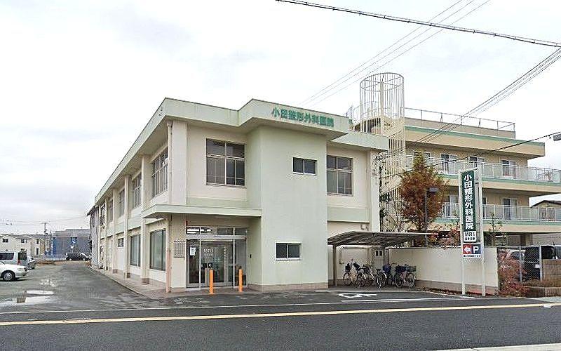 小田整形外科医院 加古川市加古川町河原