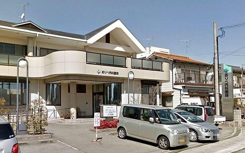 おりべ内科医院 加古川市東神吉町砂部