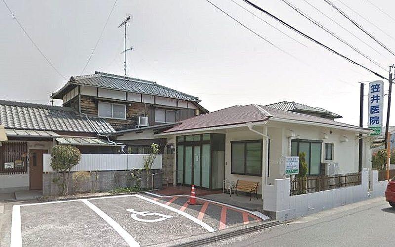 笠井医院 加古川市志方町志方町