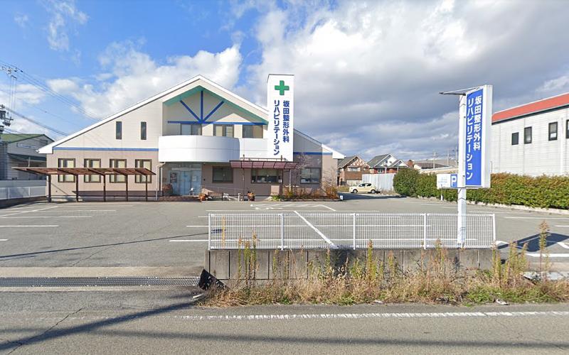 坂田整形外科リハビリテーション 加古川市平岡町中野