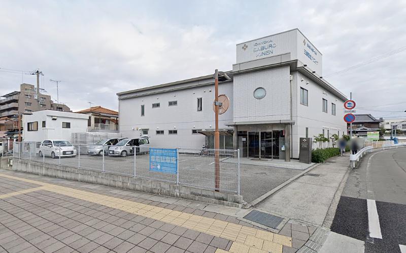 三郎記念クリニック 加古川市平岡町新在家