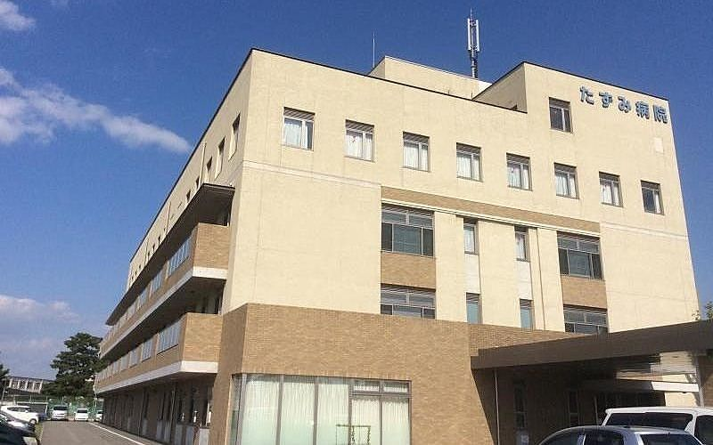 たずみ病院 加古川市尾上町口里