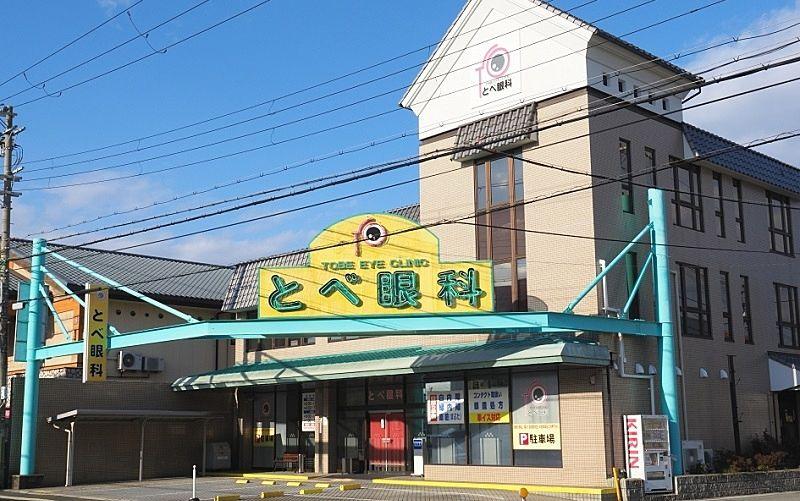 とべ眼科 加古川市平岡町新在家