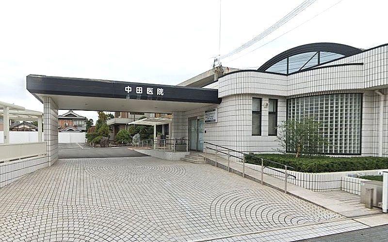 中田医院 加古川市平岡町新在家3丁目