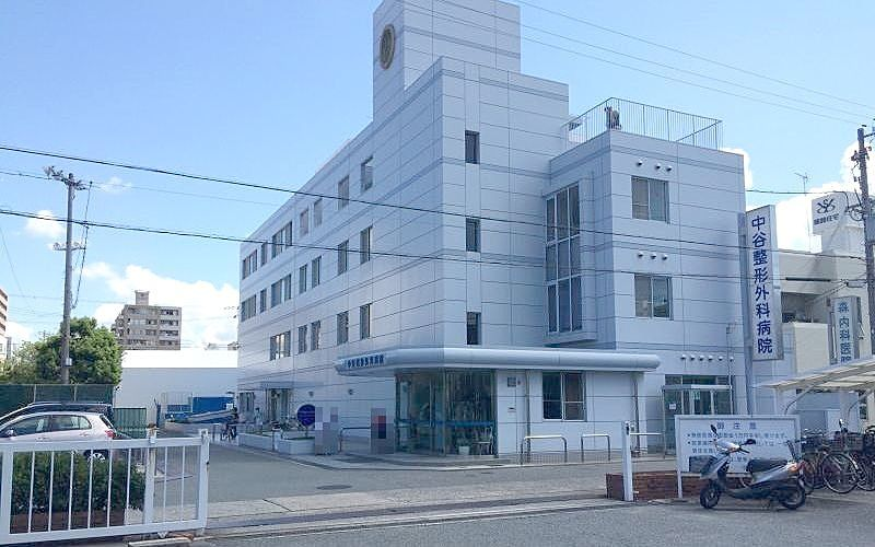 中谷整形外科病院 加古川市平岡町新在家