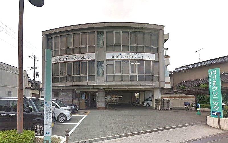 はりまクリニック 加古川市尾上町池田