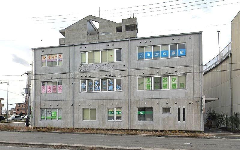 ふじおか腎泌尿器科クリニック 加古川市加古川町篠原町