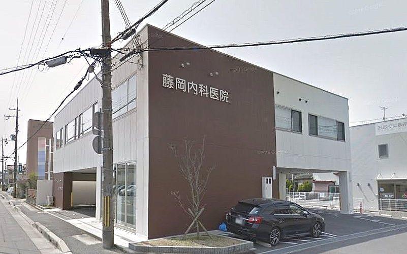 藤岡内科医院 加古川市西神吉町大国