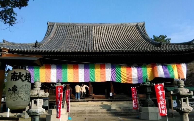 刀田山 鶴林寺の令和2年 年頭特別ご祈祷