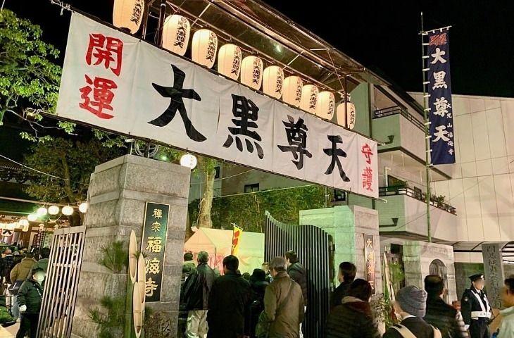 「福海寺」福巡り!えびす様と一緒に大黒天様もお参りできるのはココだけ!