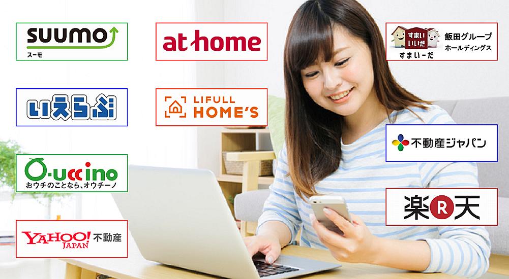 仲介手数料・無料・割引・サービス!は未来家不動産の新築一戸建て(建売分譲住宅)購入応援サービスです!