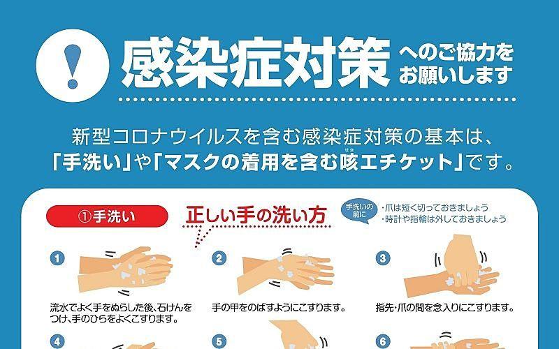 加古川市の新型コロナウイルス感染症の拡大防止に向けた対応について