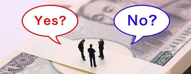 売却活動を始めるときの価格設定
