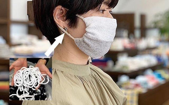 いま話題の「ハンカチマスク」! 材料の輪ゴムの代用として加古川地場産業「靴下」の切れ端のご提供です!