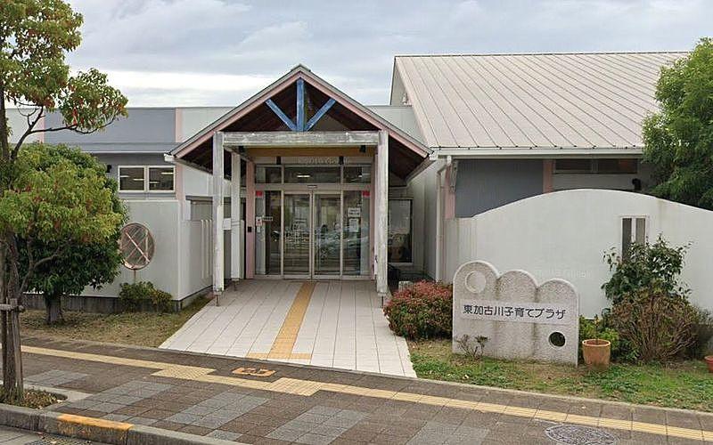 「東加古川子育てプラザ」が5月23日(土)から一部開館します!