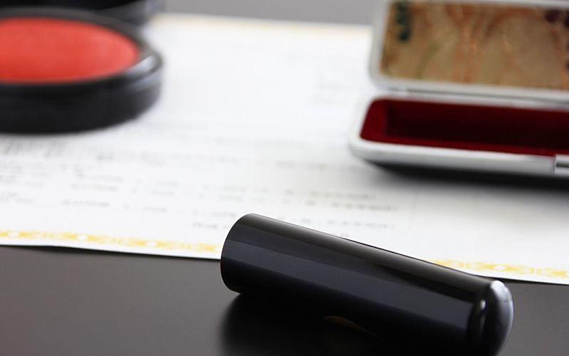 ◆ステップ3:媒介契約を締結する