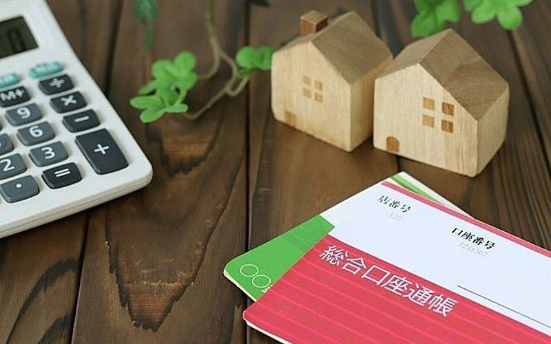 「融資利用の特約(住宅ローン特約)期限」と「手付解除期限」との関係