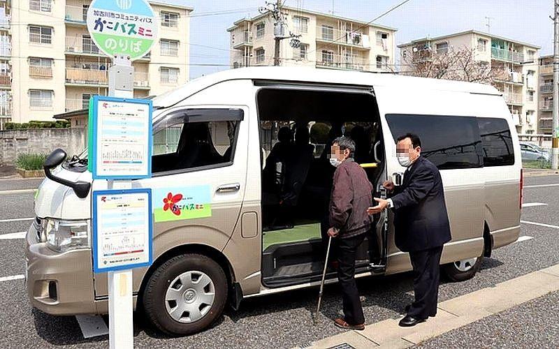 新たな「かこバスミニ【平岡東ルート】」の運行開始は令和3年2月1日(月)です!